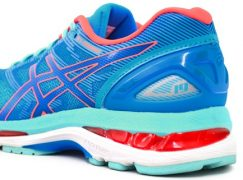 Qi Laces Summer Giveaway: Win A Pair Of Asics Gel-Nimbus 19 Running Shoes [CLOSED]