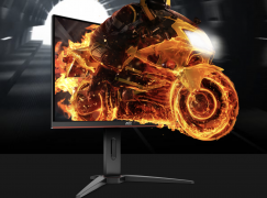 Prizetopia AOC C24G1 Gaming Monitor Giveaway: Win An AOC C24G1 Gaming Monitor [CLOSED]