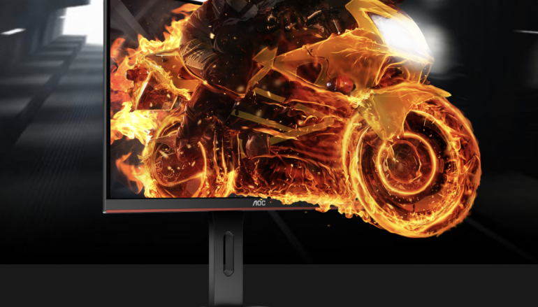 Prizetopia AOC C24G1 Gaming Monitor Giveaway: Win An AOC C24G1 Gaming Monitor