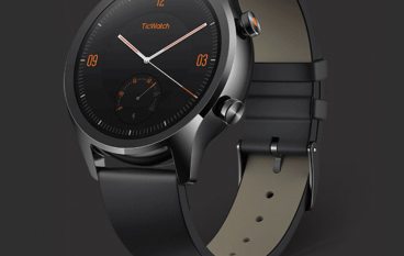 Prizetopia Mobvoi Ticwatch C2 Giveaway: Win A Mobvoi Ticwatch C2 Smartwatch
