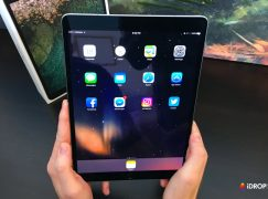 iPad Pro Giveaway: Win A 10.5″ iPad Pro [CLOSED]