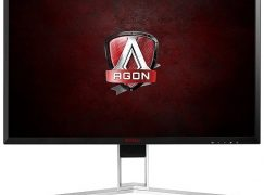 Gaming Scan Giveaway: Win An AOC AGON AG271QX Gaming Monitor [CLOSED]