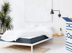 Casper Mattress Summer Giveaway: Win A Casper Mattress Of Your Choice [CLOSED]