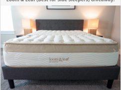 Loom & Leaf (Best for Side Sleepers) Giveaway: Win A Loom & Leaf Memory Foam Mattress [CLOSED]