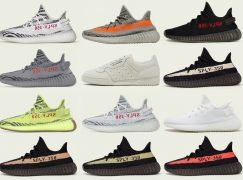 Reshoevn8r Yeezy Giveaway: Win A Pair Of Yeezy Shoes [CLOSED]