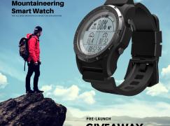 ALTO Sport + Mountaineering Smart Watch Pre-Launch Giveaway: Win An ALTO Sport + Mountaineering Smart Watch [CLOSED]