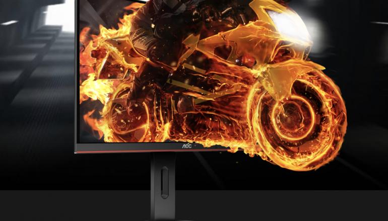 Prizetopia AOC C24G1 Gaming Monitor Giveaway: Win An AOC C24G1 Gaming Monitor [CLOSED]