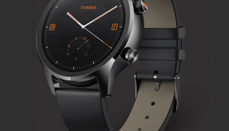 Prizetopia Mobvoi Ticwatch C2 Giveaway: Win A Mobvoi Ticwatch C2 Smartwatch [CLOSED]