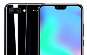 Honor 10 Giveaway: Win A Honor 10 [CLOSED]